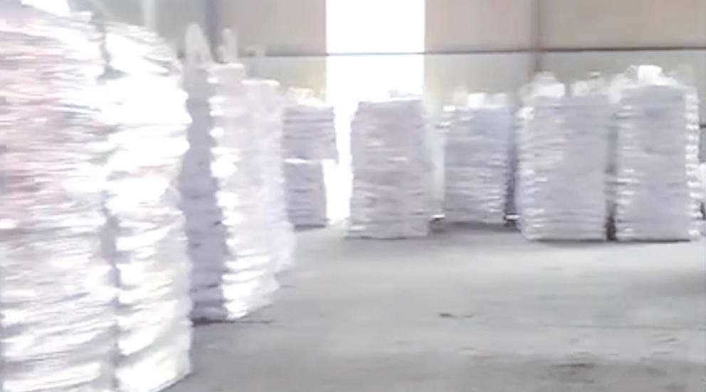 Fertilizer Materials Manufacturer WAREHOUSE Showing video