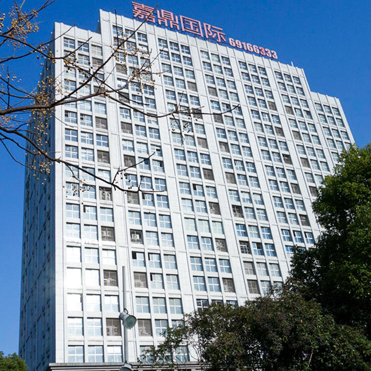 Yixin-company-Building
