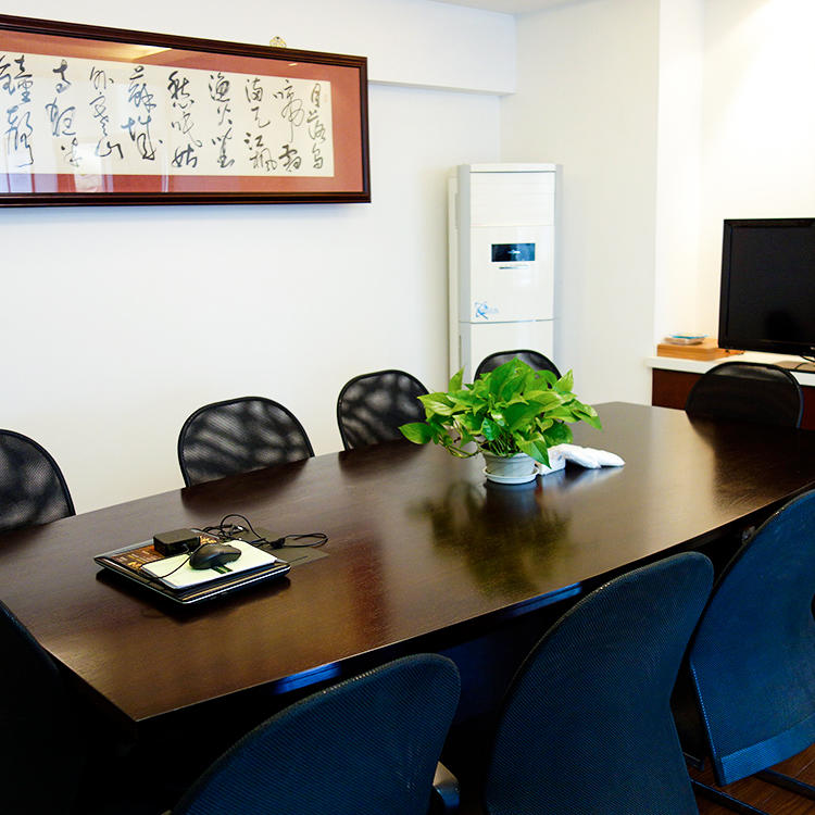 Yixin-meeting-room