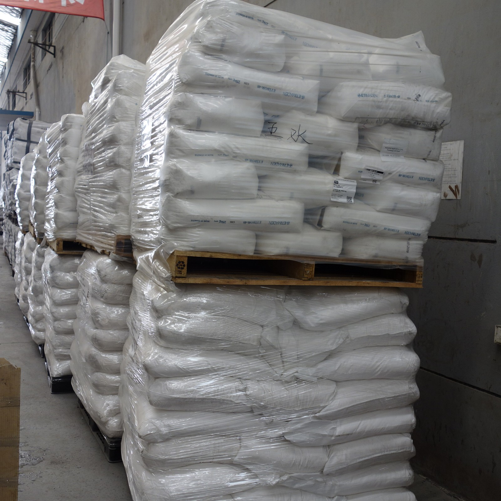 Yixin Top borax powder online for business for Chemical products-2