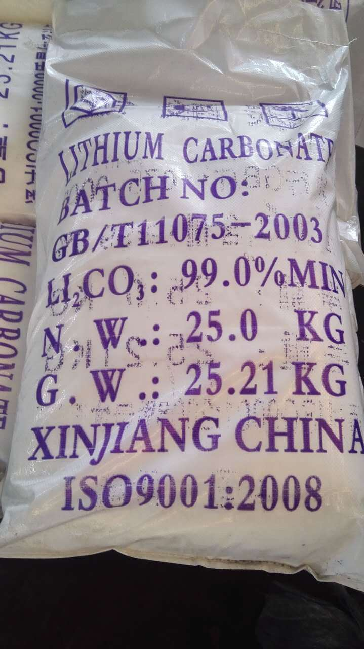 How many Yixin sodium fluorosilicate manufacturers are sold per year?